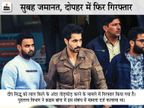 लाल किला हिंसा मामले में पंजाबी एक्टर दीप सिद्धू दोबारा गिरफ्तार, दिल्ली की अदालत ने आज ही दी थी जमानत देश,National - Dainik Bhaskar