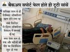 रात 11 बजे ऑक्सीजन टैंकर को पहुंचना था, दमोह में खराब हो गया और मरीजों ने दम तोड़ दिया; स्वास्थ्य मंत्री का दावा- ऑक्सीजन की कमी से नहीं गई कोई जान|मध्य प्रदेश,Madhya Pradesh - Dainik Bhaskar