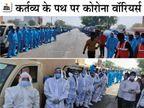 योगी आदित्यनाथ बोले- हर अस्पताल में 36 घंटे का हो ऑक्सीजन बैकअप; मास्क न पहनने वालों पर सख्ती करें, लखनऊ में चला 'महाअभियान'|लखनऊ,Lucknow - Dainik Bhaskar