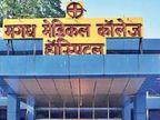 मरने वालों में 4 महिलाएं, मगध मेडिकल कॉलेज अस्पताल में स्थिति भयावह, डॉक्टरों के हलक सूखे|गया,Gaya - Dainik Bhaskar