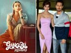 OTT पर आ सकती हैं आलिया की 'गंगूबाई काठियावाड़ी', कोरोना के बीच छुट्टी पर निकले टाइगर-दिशा पर भड़के सोशल मीडिया यूजर्स|बॉलीवुड,Bollywood - Dainik Bhaskar
