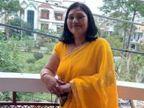 पशुपालन विभाग के घोटाले में जेल में बंद अफसर की पत्नी ने सपा के टिकट पर लड़ा था जिला पंचायत का चुनाव; हार्ट अटैक से निधन लखनऊ,Lucknow - Dainik Bhaskar