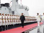हिंद महासागर में ताकतवर हुआ चीन, भारत के पड़ोसी देशों को भी कर रहा कंट्रोल; अब पश्चिम अफ्रीका में बंदरगाह बनाने पर विचार|विदेश,International - Dainik Bhaskar