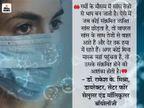 17 भारतीय वैज्ञानिकों के रिसर्च में दावा- संक्रमित के सांस छोड़ने पर वायरस के कण हवा में कई गुना देर तक रह रहे|देश,National - Dainik Bhaskar