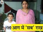 दानापुर में RPS मोड़ के पास अपार्टमेंट में लगी आग, 2 सिलेंडर ब्लास्ट के बाद घर में मिला मां-बेटे का शव बिहार,Bihar - Dainik Bhaskar