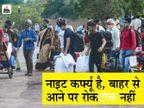 रैपिड जांच में पॉजिटिव रहने पर ही सेंटर भेजा जाएगा; हां, अभी यहां अस्पताल-ऑक्सीजन संकट है बिहार,Bihar - Dainik Bhaskar