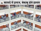 1200 बेड का RUHS अस्पताल फुल, हर मिनट खत्म हो रहा एक ऑक्सीजन सिलेंडर; स्टाफ की भी कमी|जयपुर,Jaipur - Dainik Bhaskar