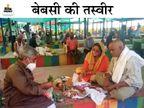 भीड़ इतनी कि सब्जी बाजार को बनाना पड़ा क्रियाकर्म का स्थान, पिता का तर्पण करने पहुंचीं दो बच्चियों को देख लोगों की आंखें छलकीं|छत्तीसगढ़,Chhattisgarh - Dainik Bhaskar