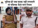 जिन पर नियम पालन की जिम्मेवारी वे भी तोड़ रहे रूल, बिहार में बढ़ते मौतों के आंकड़े के बीच देखें लापरवाही की तस्वीरें|बिहार,Bihar - Dainik Bhaskar