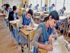 बिहार सरकार ने 15 मई तक बंद किए सभी शिक्षण संस्थान, 10वीं- 12वीं की कंपार्टमेंट परीक्षा भी स्थगित करिअर,Career - Dainik Bhaskar