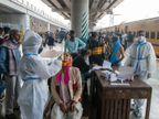 बॉम्बे और MP हाईकोर्ट ने रेमडेसिविर का इंतजाम करने को कहा, इलाहाबाद HC का UP के 5 शहरों में लॉकडाउन का आदेश|देश,National - Dainik Bhaskar