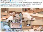 गुस्से में यूजर्स बोले- सिर्फ उठक-बैठक होगा या ऑक्सीजन और बेड की भी व्यवस्था होगी|बिहार,Bihar - Dainik Bhaskar