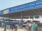 संसद कूच की तारीख का ऐलान करने को लेकर संयुक्त किसान मोर्चा की बैठक में हंगामा, कार्यक्रम रोका बहादुरगढ़,Bahadurgarh - Dainik Bhaskar
