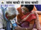 पिछले 24 घंटे में 4401 नए पॉजिटिव मरीज मिले, एक्टिव मरीजों की संख्या पहुंची 28 हजार; 46 लोगों ने तोड़ा दम झारखंड,Jharkhand - Dainik Bhaskar