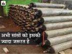 UP से ग्वालियर आ रहे ऑक्सीजन टैंकर बानमोर की फैक्टरी में कर रहे थे खाली, प्रशासन ने जिला अस्पताल भिजवाए|ग्वालियर,Gwalior - Dainik Bhaskar