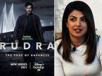 अजय की वेब सीरीज का फर्स्ट लुक आउट, प्रियंका ने मांगी घर में रहने की भीख और 'इंशाअल्लाह' में सलमान की जगह ले सकते हैं ऋतिक बॉलीवुड,Bollywood - Dainik Bhaskar