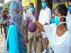 वाराणसी प्रशासन ने कोविड संबंधी स्वास्थ्य समस्या होने पर साझा किया दवाइयों के नाम; हेल्पलाइन नंबर 1077/ 1800-180- 5567 जारी|वाराणसी,Varanasi - Dainik Bhaskar