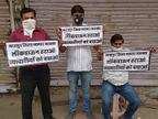 प्रदेश भर में सड़कों पर उतरे व्यापारी; भरतपुर में प्रदर्शन, झालावाड़ में पुलिस से झड़प, नागौर में कलेक्टर के आदेश- दो दिन बाजार खुलेंगे राजस्थान,Rajasthan - Dainik Bhaskar