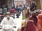 शादी का सामान और अन्य आवश्यक सामग्री खरीदने पहुंच रहे लोग, कई इलाकों में पैर रखने की जगह नहीं|बांसवाड़ा,Banswara - Dainik Bhaskar