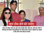 दोनों को रांची के प्राइवेट हॉस्पिटल में भर्ती कराया गया, डॉक्टर्स बोले- दोनों की तबियत ठीक है|देश,National - Dainik Bhaskar