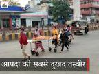 कोई साधन नहीं मिला तो घर वाले आधे किलोमीटर तक स्ट्रेचर पर ले गए शव, बाद में एंबुलेंस गई ताकि स्ट्रेचर वापस ले जा सके|रायपुर,Raipur - Dainik Bhaskar