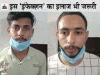 इंदौर में 40 हजार रुपए में रेमडेसिविर का सौदा; खरीदार के आने से पहले दोनों पकड़ाए, एक इंजेक्शन भी जब्त|इंदौर,Indore - Dainik Bhaskar