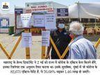 रिपोर्ट में दावा- 2 मई से आइसोलेशनबेड, ऑक्सीजन और वेंटिलेटर्स की किल्लत हो सकती है|मुंबई,Mumbai - Dainik Bhaskar