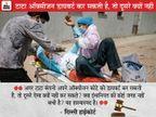 गिड़गिड़ाइए, उधार लीजिए या चुराइए लेकिन ऑक्सीजन लेकर आइए, हम मरीजों को मरते नहीं देख सकते|देश,National - Dainik Bhaskar