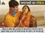 परिजन बोले- 30 मिनट नहीं, 2 घंटे बंद रही ऑक्सीजन सप्लाई; आंखों के सामने तड़पकर दम तोड़ते रहे मरीज|महाराष्ट्र,Maharashtra - Dainik Bhaskar