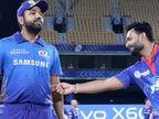 ऋषभ बोले- शुरू में हम दबाव में थे, लेकिन अमित मिश्रा ने गेम में वापसी कराई; रोहित ने कहा- मिडिल ओवर में खराब बल्लेबाजी से हारे|IPL 2021,IPL 2021 - Dainik Bhaskar