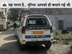 300 लोग देख रहे थे रामलीला, पुलिस ने मना किया तो लाइट बंद कर पथराव कर दिया; ASI समेत 3 घायल; पुलिसवालों ने भागकर बचाई जान|रतलाम,Ratlam - Dainik Bhaskar