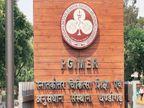 PGIMER ने सीनियर रेजिडेंट समेत 73 पदों पर भर्ती के लिए मांगे आवेदन, 10 मई तक करें अप्लाई करिअर,Career - Dainik Bhaskar
