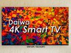 दाइवा के टीवी में फ्रेमलेस 50-इंच स्क्रीन मिलेगी, मिररिंग करके फोन का कंटेट टीवी पर देख पाएंगे|टेक & ऑटो,Tech & Auto - Money Bhaskar