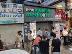 शिवराज के निर्देश के बाद MP में पहली कार्रवाई जबलपुर में, अब इंजेक्शन लगवाने वाले मरीजों का मोबाइल नंबर देने पर ही मिलेगा इंजेक्शन|जबलपुर,Jabalpur - Dainik Bhaskar