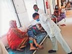 यह कोरोना का भय नहीं;संवेदना का मर जाना है, खाली सीरिंज वहीं छोड़ देते और मरीज के परिजनों से उठवाते हैं|मुजफ्फरपुर,Muzaffarpur - Dainik Bhaskar