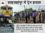 शाहजहांपुर में ट्रेन ने क्रॉसिंग से गुजर रहे ट्रक समेत 4 गाड़ियों में मारी टक्कर;, पति-पत्नी, उनके डेढ़ साल के बच्चे समेत 5 की मौत|लखनऊ,Lucknow - Dainik Bhaskar
