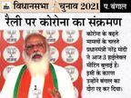 माेदी ने कहा- ये चुनाव सिर्फ सत्ता बदलने के लिए नहीं; भेदभाव से मुक्त, सद्भाव से युक्त व्यवस्था के लिए लोग वोट करें|देश,National - Dainik Bhaskar