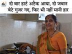77 साल की दादी ने एक साल पहले गुजराती फूड का स्टार्टअप शुरू किया, अब खुद की कमाई के साथ 5 को रोजगार भी दे रही हैं DB ओरिजिनल,DB Original - Dainik Bhaskar