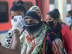 मुंबई में मोबाइल वैन से किया जाएगा वैक्सीनेशन, ऑक्सीजन के 14 प्लांट भी लगेंगे; यवतमाल से भागे 20 संक्रमित|देश,National - Dainik Bhaskar