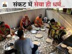 14 दोस्तों ने ऑक्सीजन बैंक बनाकर 50 से ज्यादा की जान बचाई, 20 लोगों की टीम हर दिन सैकड़ों को पहुंचाती है खाना|मुंबई,Mumbai - Dainik Bhaskar
