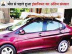 कोरोना हुआ तो मकान मालिक ने निकाला, मां-बेटे की मौत; आगरा में एंबुलेंस न मिलने पर कार की छत पर शव लेकर श्मशान पहुंचा बेटा लखनऊ,Lucknow - Dainik Bhaskar