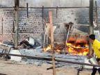 डोंगरगढ़ में मंदिर की पहाड़ी पर बनी 15 से ज्यादा अस्थाई दुकानें जलकर खाक, कई पेड़ भी चपेट में आ गए। छत्तीसगढ़, छत्तीसगढ़ - दैनिक भास्कर