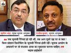 मद्रास हाईकोर्ट की चुनाव आयोग को फटकार- आपकी वजह से कोरोना की दूसरी लहर आई; आप पर हत्या का मुकदमा चलना चाहिए|देश,National - Dainik Bhaskar