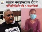 12 साल की अंजली मुफ्त में लोगों को मास्क बांट रही हैं, तो मनोज महज एक रुपए में दे रहे हैं ऑक्सीजन का सिलेंडर|DB ओरिजिनल,DB Original - Dainik Bhaskar