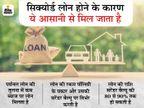 पैसों की जरूरत पड़ने पर इंश्योरेंस पॉलिसी पर भी ले सकते हैं लोन, आसानी से और कम ब्याज पर मिलेगा कर्ज|बिजनेस,Business - Dainik Bhaskar