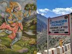 चामोली के नीति गांव में हनुमानजी की नहीं, द्रोणगिरी पर्वत की पूजा की जाती है|धर्म,Dharm - Dainik Bhaskar