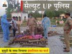 बुजुर्ग मां की अर्थी को कंधा देने नहीं आए 4 लोग; लाचार बेटे ने पुलिस से मांगी मदद, दरोगा-सिपाहियों ने कराया अंतिम संस्कार मेरठ,Meerut - Dainik Bhaskar