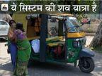 कोरोना से मरने वालों को एंबुलेंस नहीं मिल रहीं; परिजन शव को ऑटो में या साइकिल रिक्शा में लेकर श्मशान घाट पहुंच रहे|पंजाब,Punjab - Dainik Bhaskar