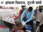 ग्वालियर के सबसे बड़े अस्पताल में ऑक्सीजन खत्म, टैंकर पहुंचने से पहले 3 मरीजों ने दम तोड़ा|ग्वालियर,Gwalior - Dainik Bhaskar