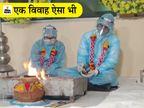 लड़का पॉजिटिव था, इसलिए शादी रुकवाने पहुंचे अफसर, बुजुर्गों की मिन्नत के आगे झुके; रिश्तेदारों ने वीडियो कॉल पर दिया आशीर्वाद|रतलाम,Ratlam - Dainik Bhaskar
